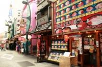 cheap sushi place at ameyoko.jpg